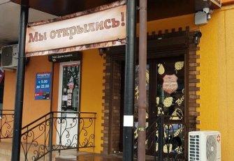 Фирменный магазин BEERZELIS на пр. Мира