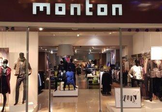 Ремонт магазина Monton