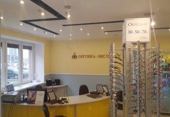 Магазин Оптика-экспресс