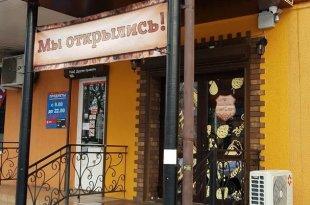 Фирменный магазин BEERZELIS
